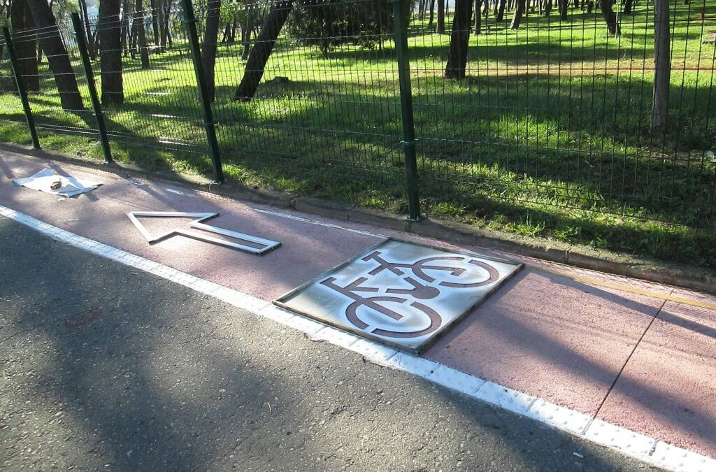 Odgovor na reagovanje RZUP-u na saopštenje NVO Biciklo.me povodom završetka prve biciklističke staze u Podgorici