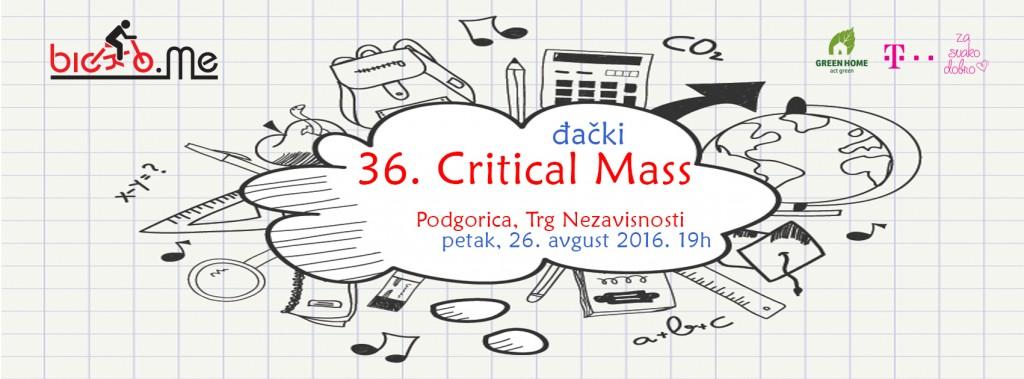 cover-cm-08-avg-2016