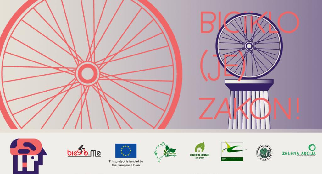 "Okrugli sto ""Biciklizam i zakonodavstvo"""