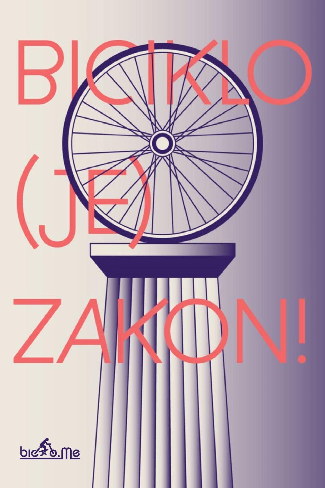 Biciklo (je) zakon!