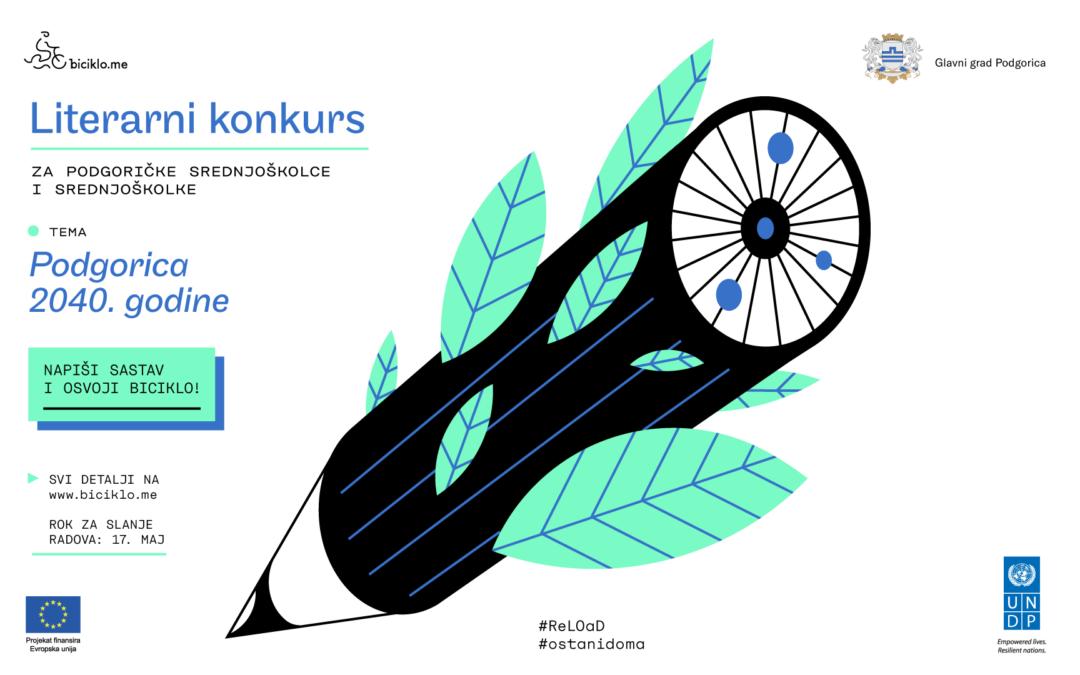 Podgorica 2040: napiši sastav i osvoji biciklo