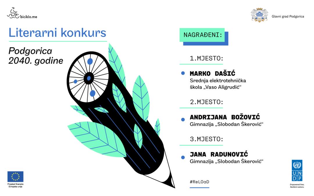 """Literarni konkurs """"Podgorica 2040"""": Marko, Andrijana i Jana nagrađeni biciklima"""
