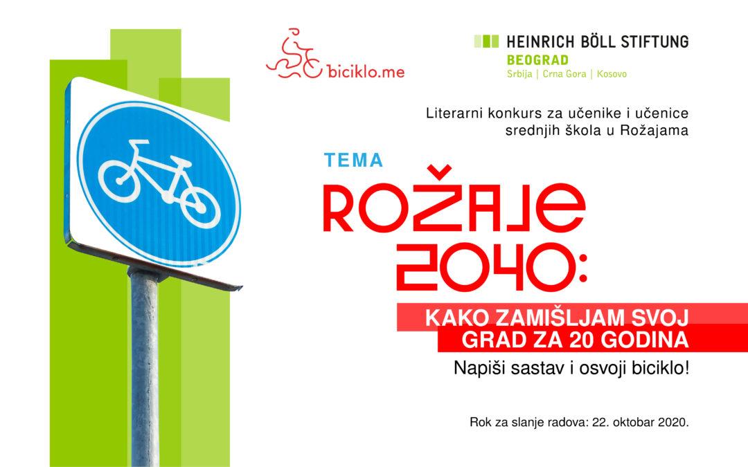Literarni konkurs za učenike srednjih škola u Rožajama: Napiši sastav i osvoji biciklo