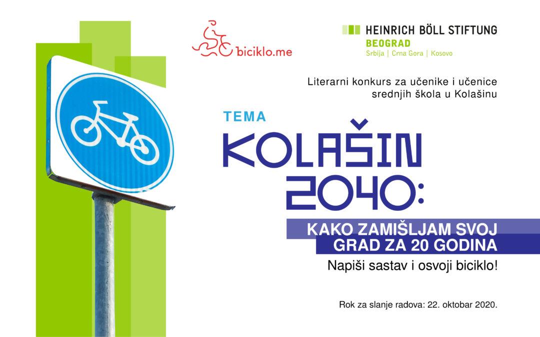 Literarni konkurs za učenike srednje škole u Kolašinu: Napiši sastav i osvoji biciklo